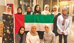 UAE-Students