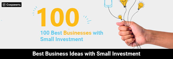 A hand is showing some bulb for best business with small investment