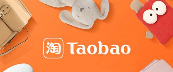 Taobao logo with orange background